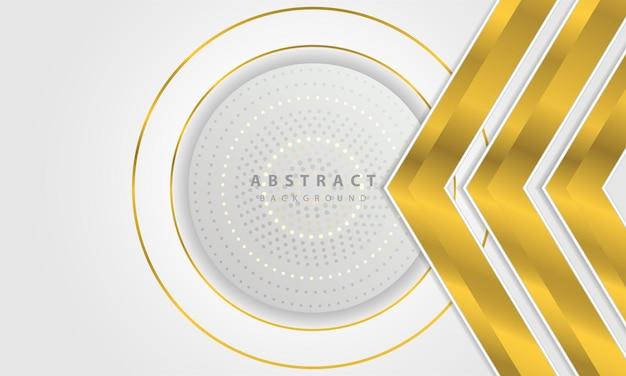 現代の抽象的なゴールドラインシルバー背景ベクトル。エレガントなコンセプトデザインベクトル。フレーム、カバー、バナー、カードを使用するためのベクトルデザインテンプレート