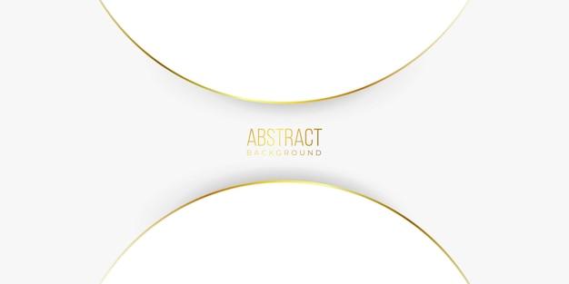 現代の抽象的な金色の線の背景