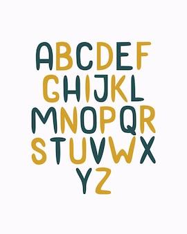 평면 화려한 스타일 유행 벡터 디자인에 현대 추상 손으로 그린 알파벳 흰색 절연