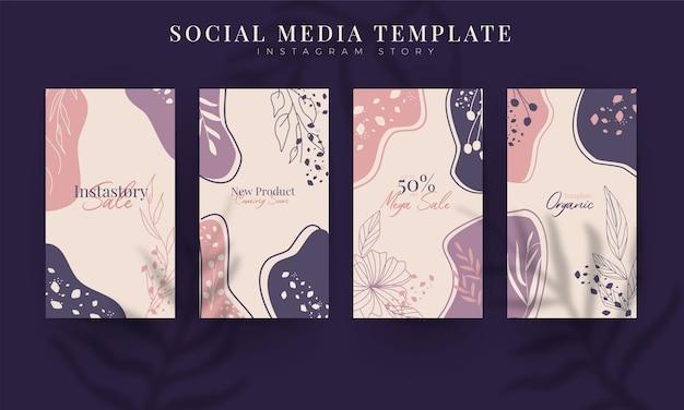 パステル調のモダンな抽象的な手描きの有機ソーシャルメディアストーリーテンプレートセット。ストーリー、ソーシャルメディアの投稿、ポスター、バナー、招待状、表紙、プラカード、パンフレット、カード、チラシなどに適しています。