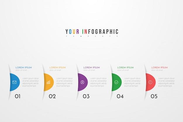 5つのステップまたはプロセスの要素を持つモダンな抽象的なインフォグラフィック。ビジネスコンセプトです。