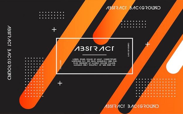 Современный абстрактный оранжевый фон