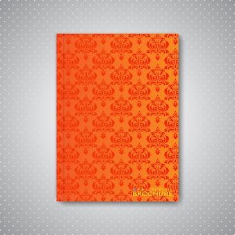 パンフレット、雑誌、チラシ、小冊子、表紙またはレポートのモダンな抽象的なテンプレートレイアウト