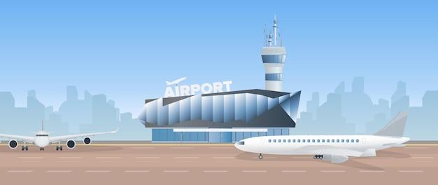 現代の空港のイラスト