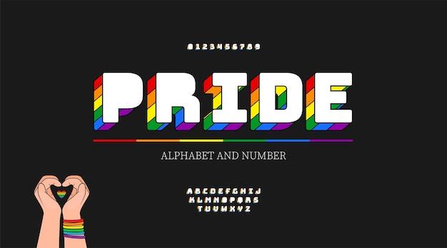 레인보우 색상의 현대 알파벳 문자와 숫자. 무지개 깃발 색 lgbt 글꼴입니다.