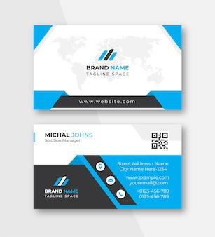 Современный и чистый синий шаблон визитной карточки