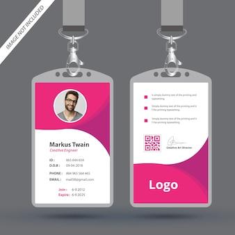 현대적이 고 깨끗 한 id 카드 디자인 서식 파일