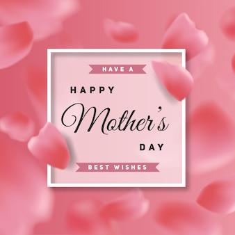 母の日のためのモダンでエレガントな花びらのフレーム