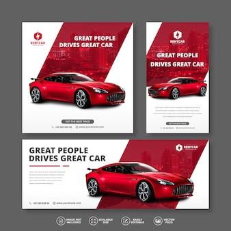 モダンでエレガントな赤いレンタカーと販売バナーバンドルセット