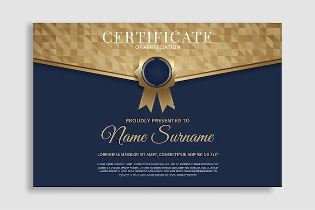 Современный и роскошный шаблон границы сертификата