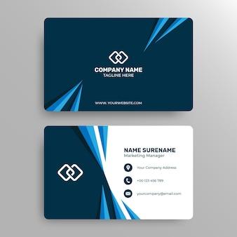 Современный и профессиональный шаблон визитной карточки coporate