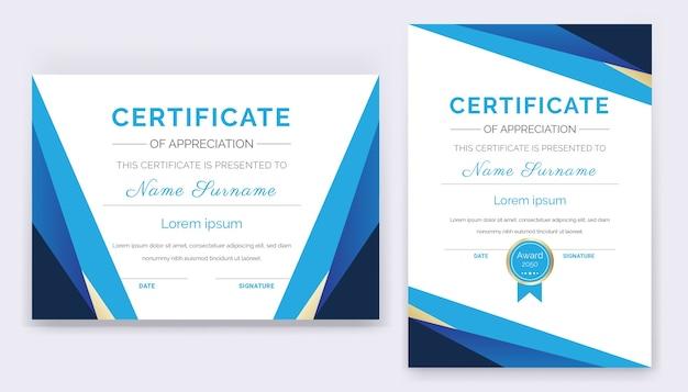 感謝賞のテンプレートデザインの現代的かつ専門的な学術証明書。