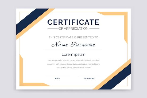 感謝賞のモダンでプロフェッショナルな証明書テンプレートデザイン