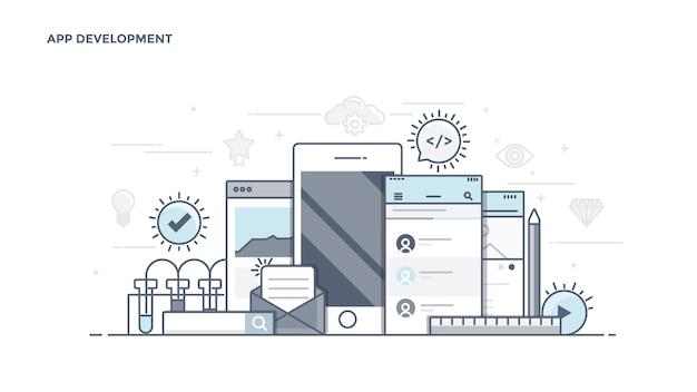 最新のアプリ開発コンポーネント
