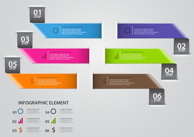 현대 화살표 종이 접기 스타일 옵션 배너 단계