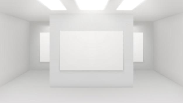 현대 미술관 인테리어
