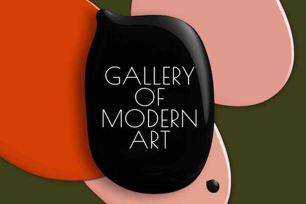 Banner pubblicitario astratto di vernice di colore di vettore del modello della galleria d'arte moderna