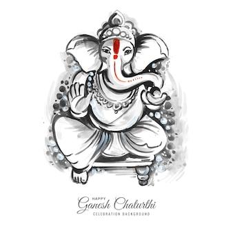 Modern artistic happy ganesh chaturthi celebration card background