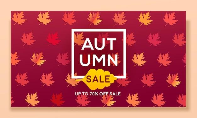 販売と割引のための葉を持つモダンな秋のバナー