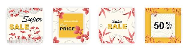 Современные шаблоны плакатов осенней распродажи в социальных сетях с цветочным и геометрическим узором