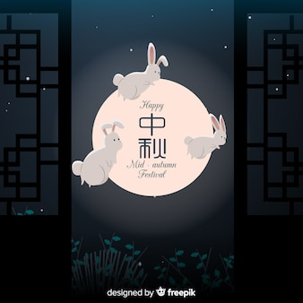 Modern background concept for mid autumn festival