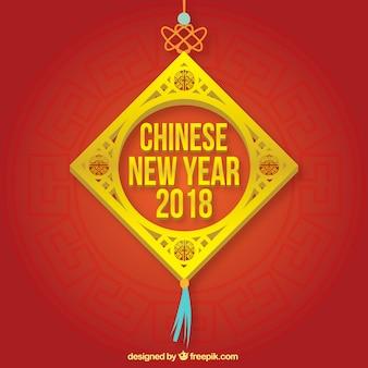 중국 새 해에 대 한 현대 배경