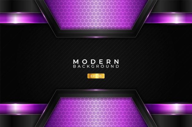 モダンバックグラウンドテクノロジーリアルな光沢のある六角形のメタリックパープルとダーク