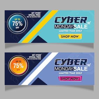 Modern banner of cyber monday