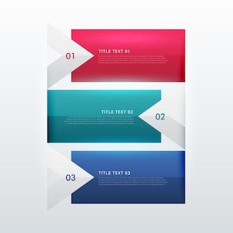 ビジネスプレゼンテーションやワークフロー図のレイアウトの矢印スタイルで3段階オプションインフォグラフィックテンプレート