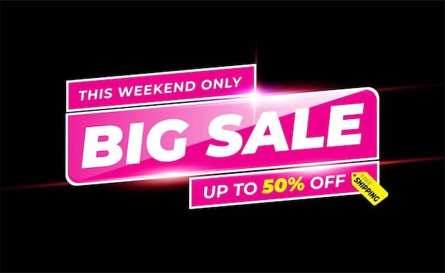 Современный баннер big sale