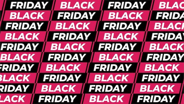 현대 검은 금요일 패턴 배너