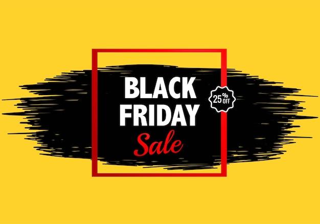 스플래시 현대 검은 금요일 판매