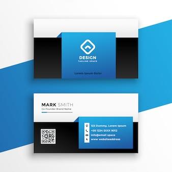 Modern blue business card template layout