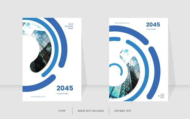 モダンな青い色の企業の本の表紙のテンプレート