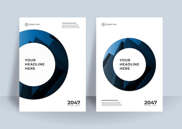 Modern blue cover design template.