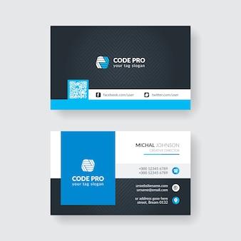 モダンなブルーのプロフェッショナルなビジネスカードテンプレート