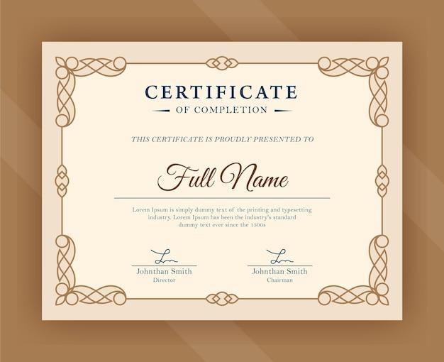 Современный синий шаблон сертификата признания