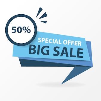 Modern blue shopping sale banner