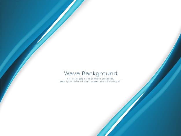 モダンな青い波が流れるデザインの背景