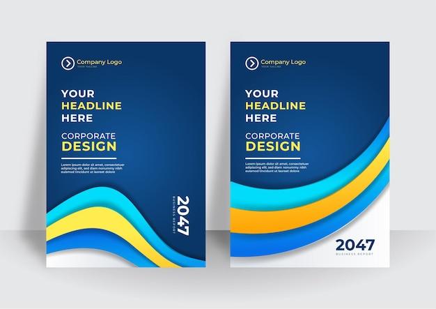 현대 파란색 노란색 표지 템플릿 배경입니다. 다채로운 소책자 브로셔 추상 표지 템플릿입니다. 브로셔, 보고서, 카탈로그, 잡지 또는 소책자를 위한 비즈니스 표지 디자인 템플릿입니다.