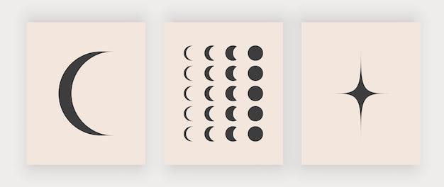 검은 별과 달이 있는 현대 보헤미안 벽 예술 인쇄