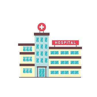 외부의 현대적인 밝은 병원