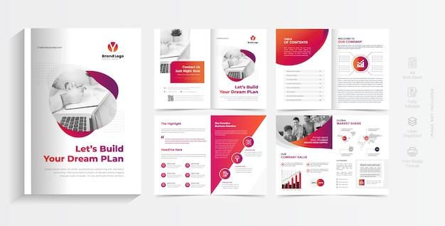 빨간색 그라데이션 모양의 현대 브로셔 템플릿 디자인 여러 페이지 비즈니스 브로셔 디자인
