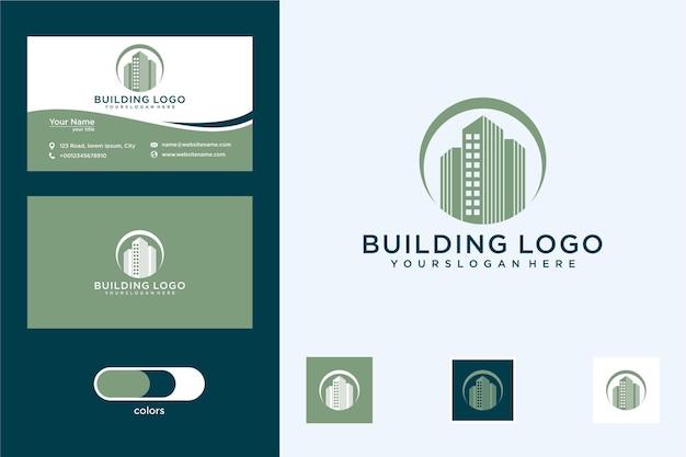현대적인 건물 로고 디자인 및 명함