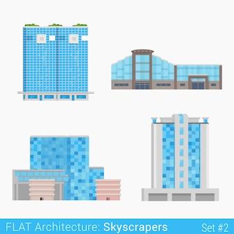 Современные здания торговля бизнес-центр торговый центр отель небоскребы набор городские элементы стильная архитектура коллекция