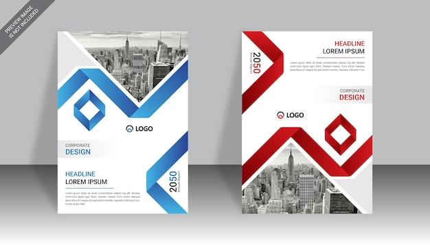 현대 비즈니스 책 표지 디자인 비즈니스 연례 보고서 디자인 서식 파일