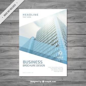 現代のビジネスパンフレットのデザイン