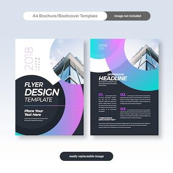 現代ビジネスのパンフレット、チラシ、ブックカバーデザイン