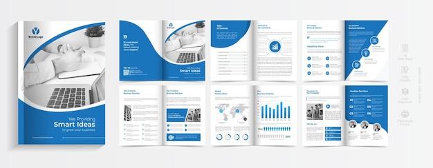 現代のビジネスパンフレットのテンプレートデザイン