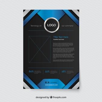 Современная брошюра с абстрактными полосками